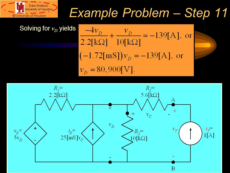 Example Problem – Step 11 Solving for vD yields