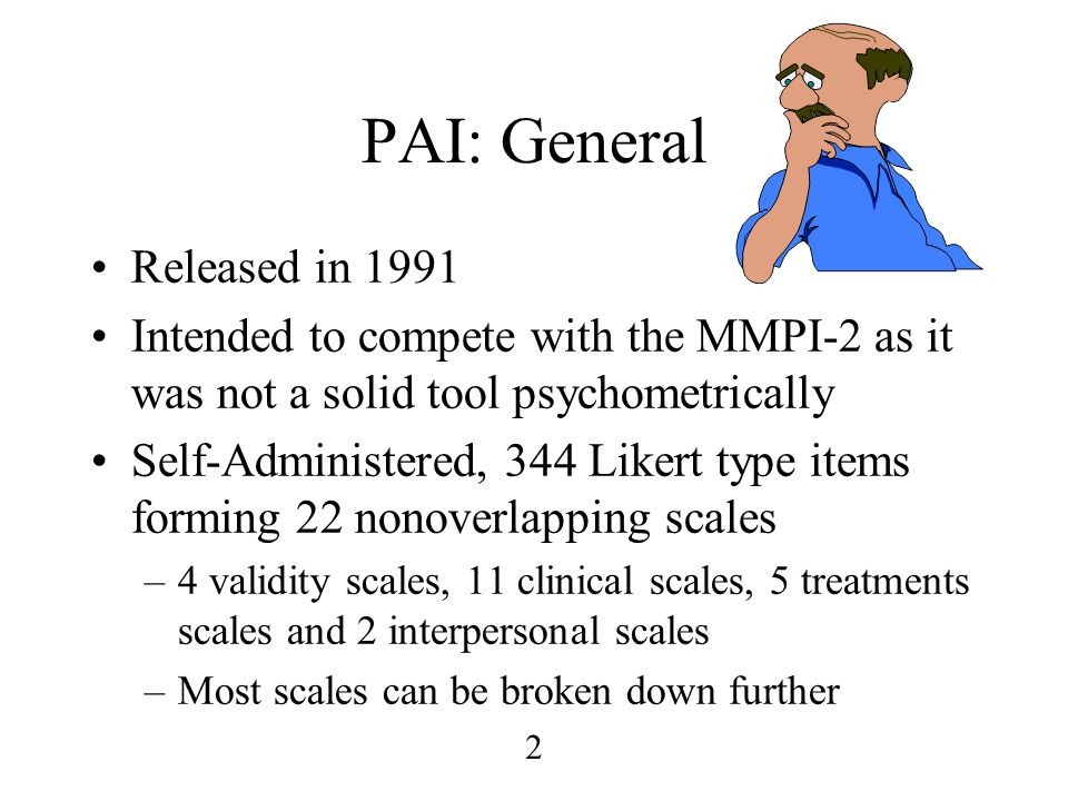 PAI: General Released in 1991