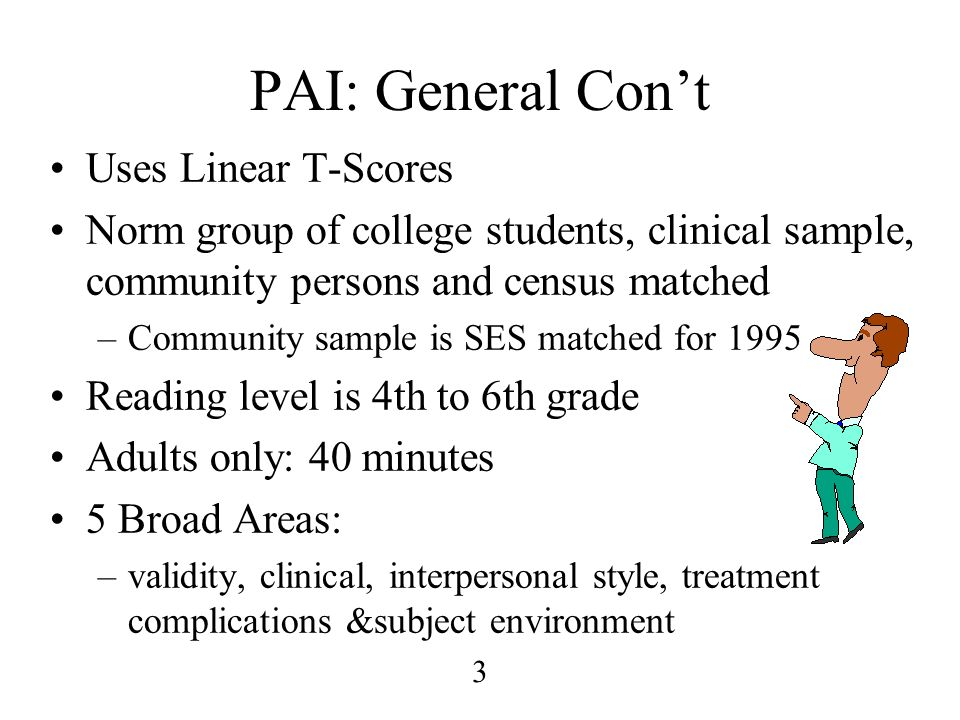 PAI: General Con't Uses Linear T-Scores