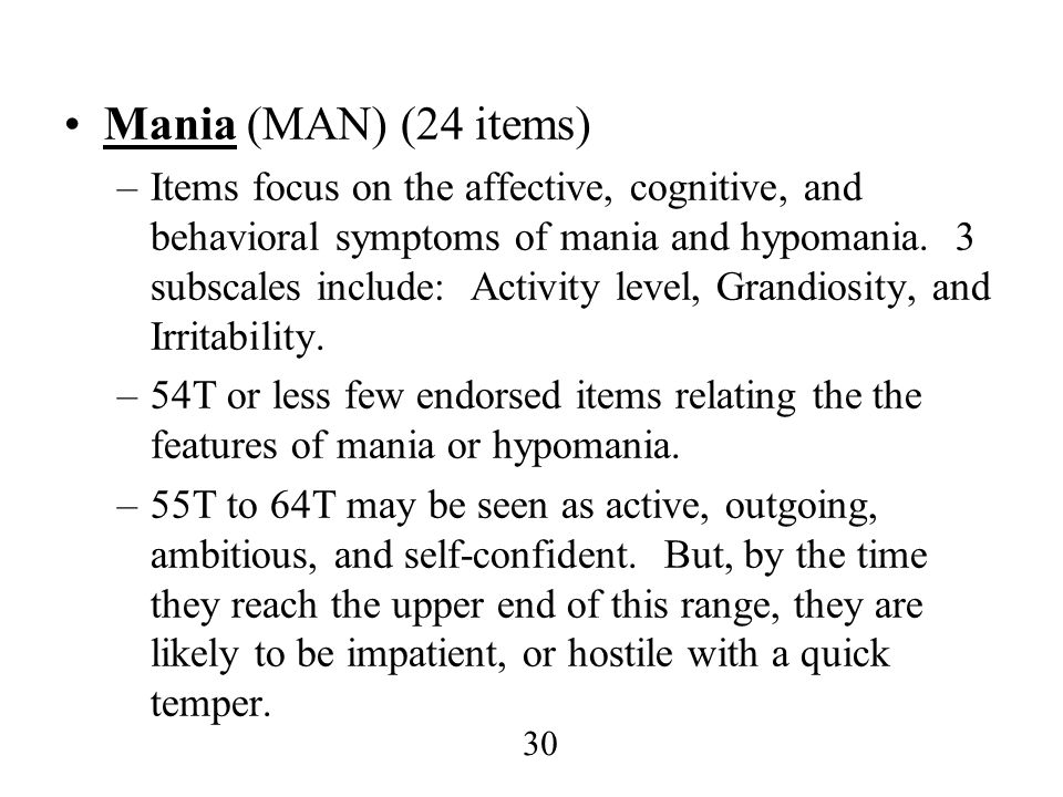 Mania (MAN) (24 items)