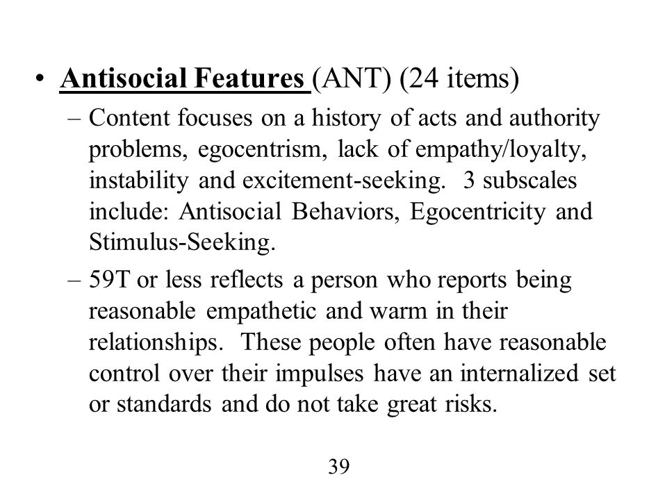 Antisocial Features (ANT) (24 items)