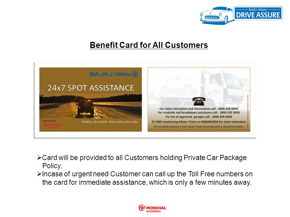 Benefit Card for All Customers