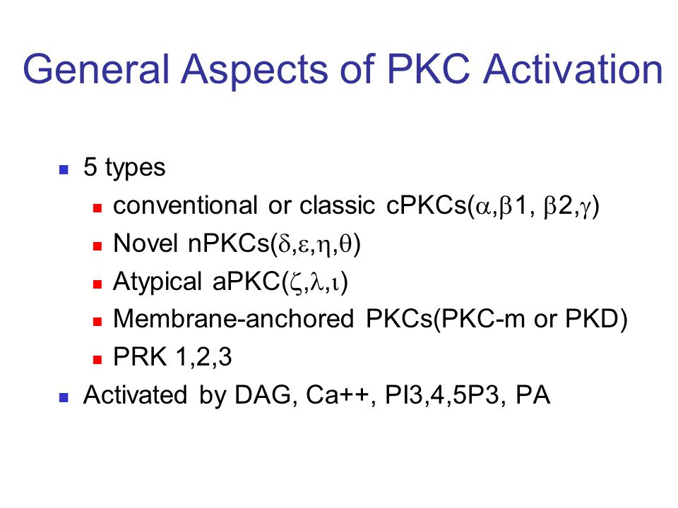 General Aspects of PKC Activation