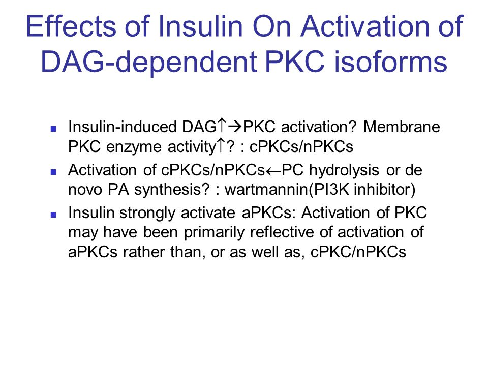 Effects of Insulin On Activation of DAG-dependent PKC isoforms