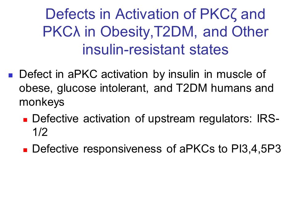 Defects in Activation of PKCζ and PKCλ in Obesity,T2DM, and Other insulin-resistant states