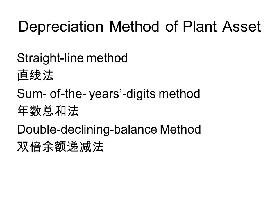 Depreciation Method of Plant Asset
