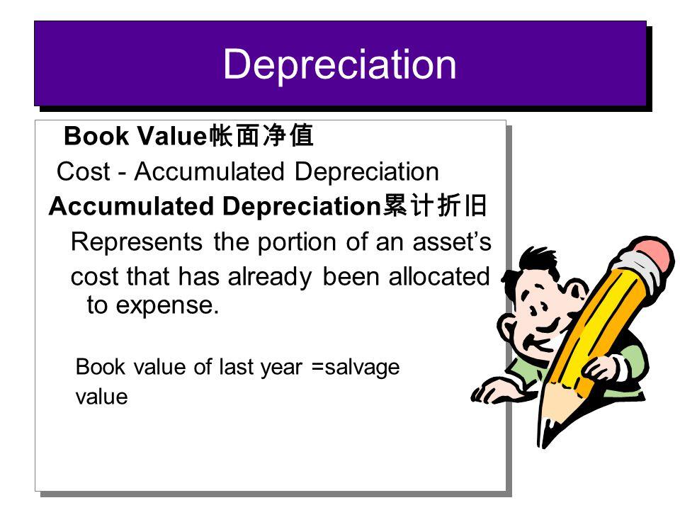 Depreciation Book Value帐面净值 Cost - Accumulated Depreciation