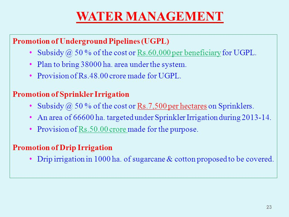 WATER MANAGEMENT Promotion of Underground Pipelines (UGPL)