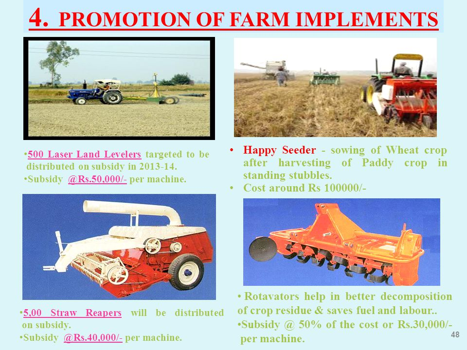 4. PROMOTION OF FARM IMPLEMENTS