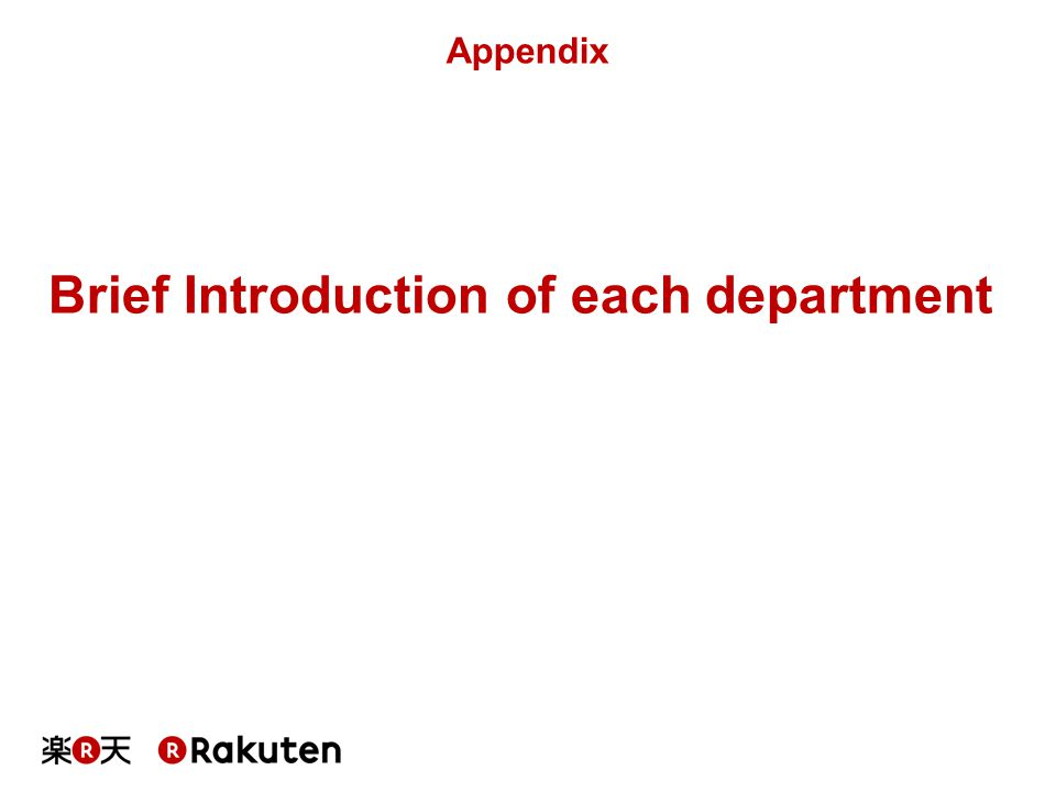 Brief Introduction of each department