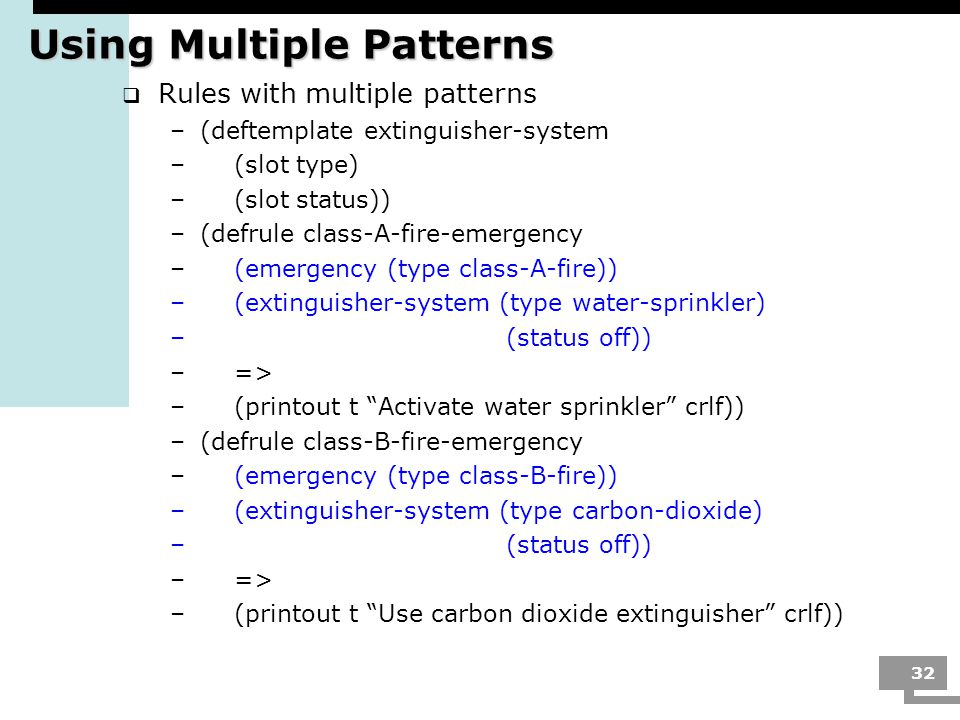 Using Multiple Patterns