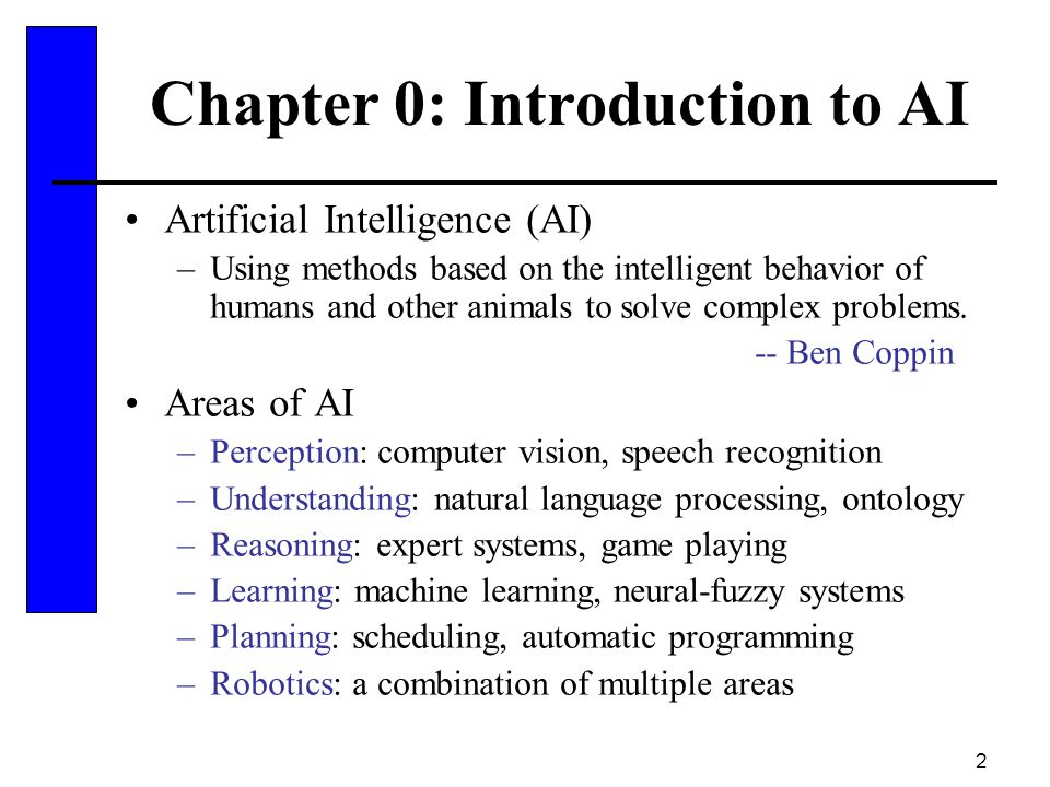 Chapter 0: Introduction to AI