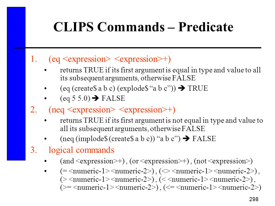 CLIPS Commands – Predicate