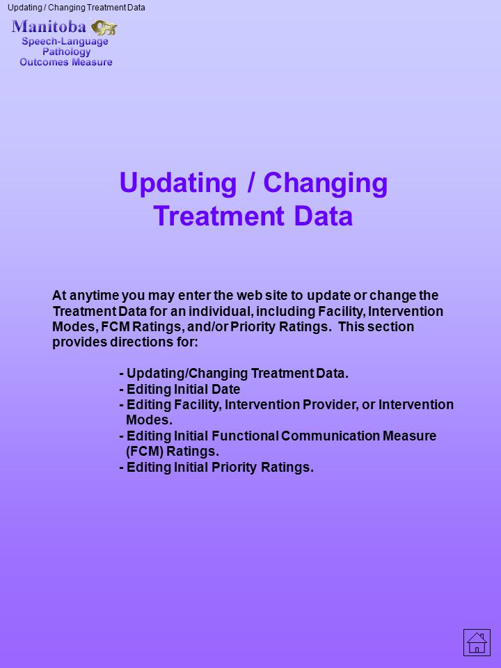 Updating / Changing Treatment Data