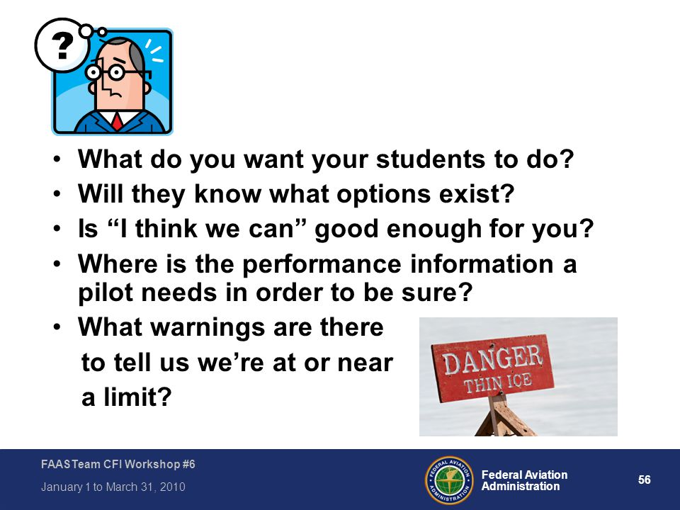 What do you want your students to do