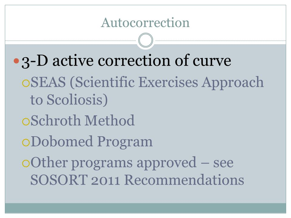 3-D active correction of curve