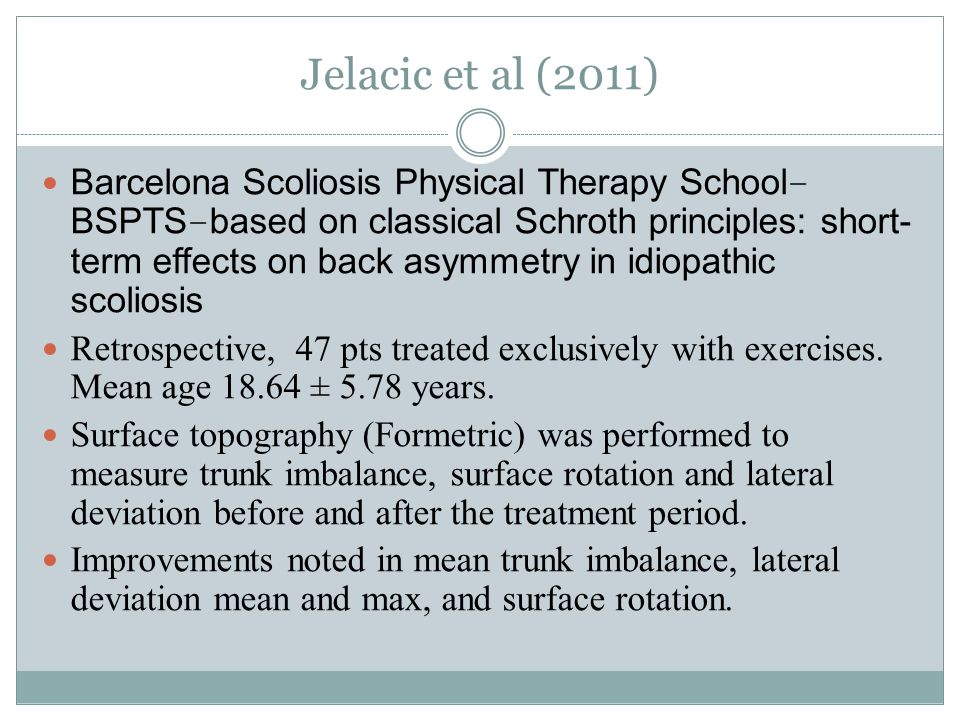Jelacic et al (2011)