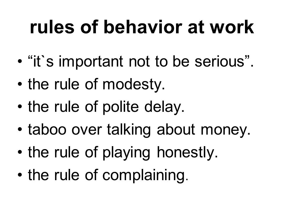rules of behavior at work
