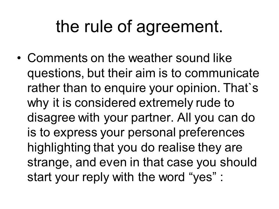 the rule of agreement.