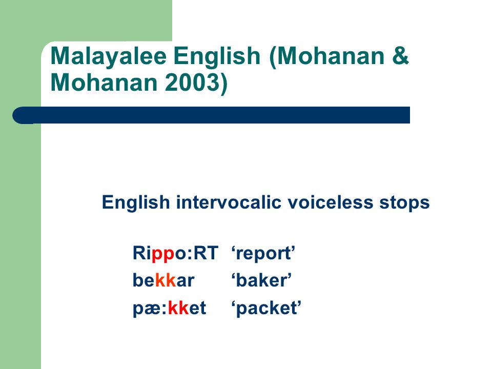 Malayalee English (Mohanan & Mohanan 2003)