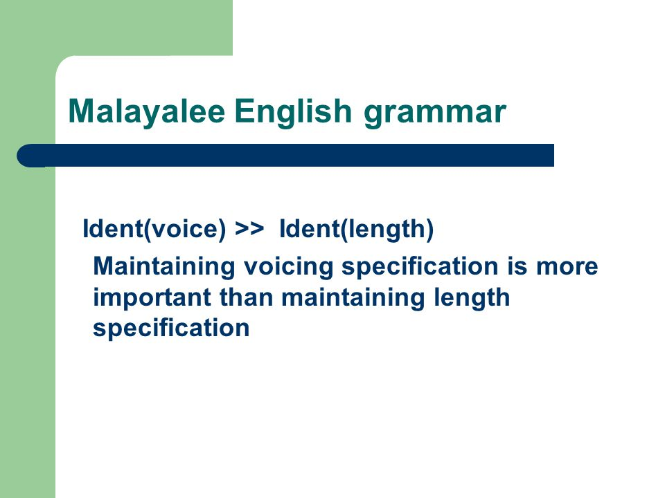 Malayalee English grammar