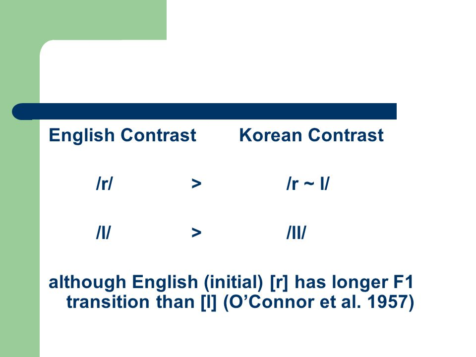 English Contrast Korean Contrast