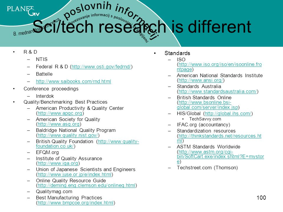Sci/tech research is different