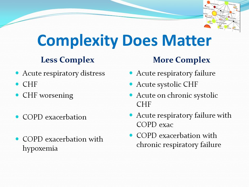 Complexity Does Matter