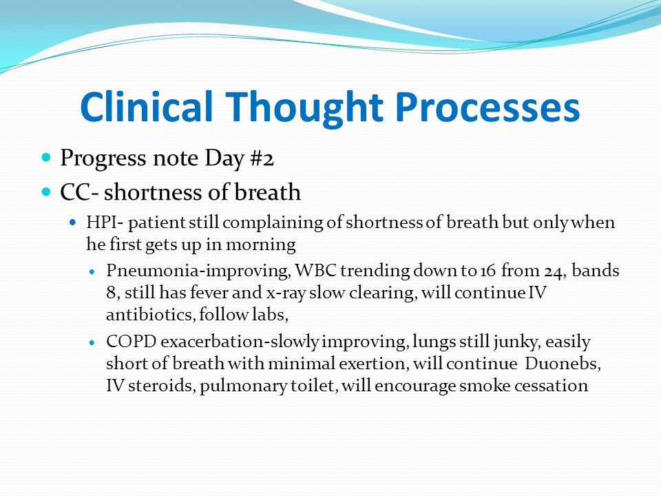 Clinical Thought Processes