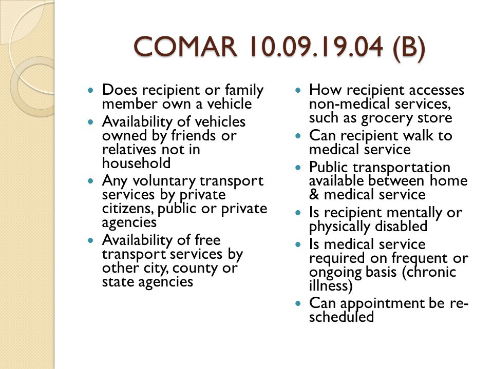COMAR 10.09.19.04 (B) Does recipient or family member own a vehicle