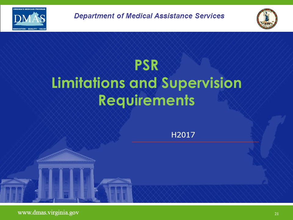 PSR Limitations and Supervision Requirements