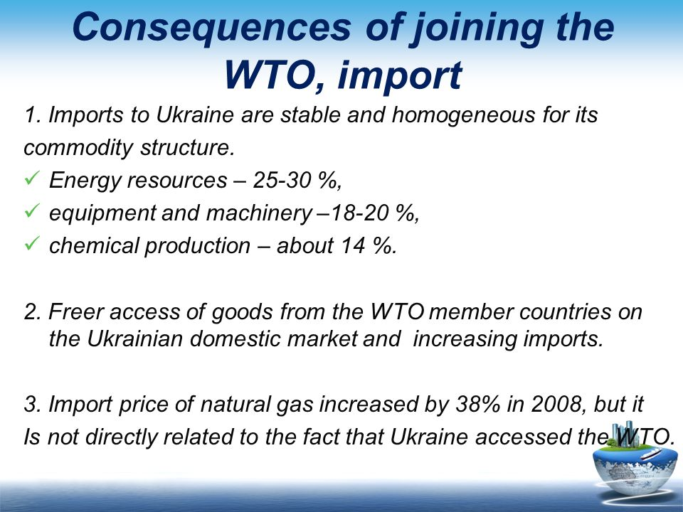 Consequences of joining the WTO, import