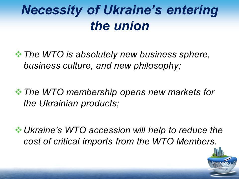 Necessity of Ukraine's entering the union