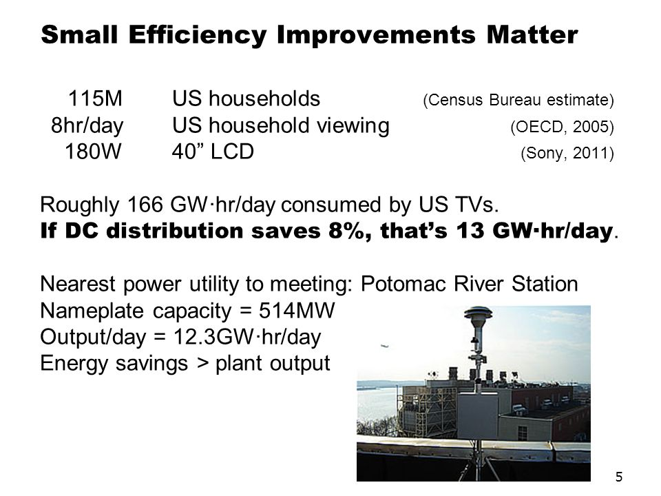 Small Efficiency Improvements Matter
