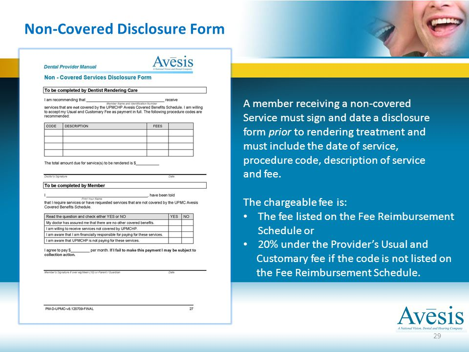 Non-Covered Disclosure Form