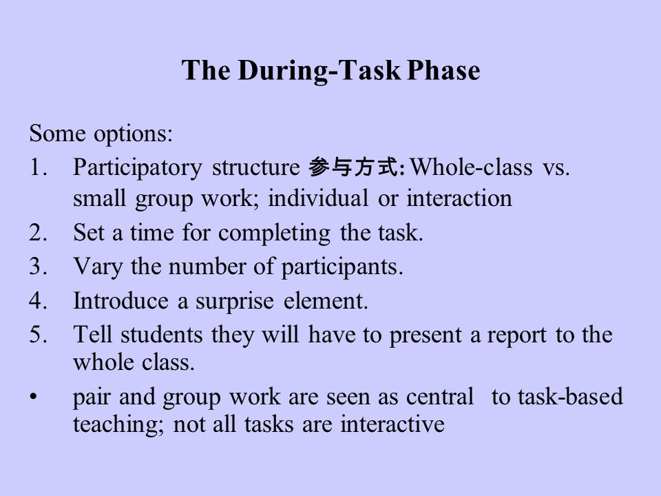 The During-Task Phase Some options: