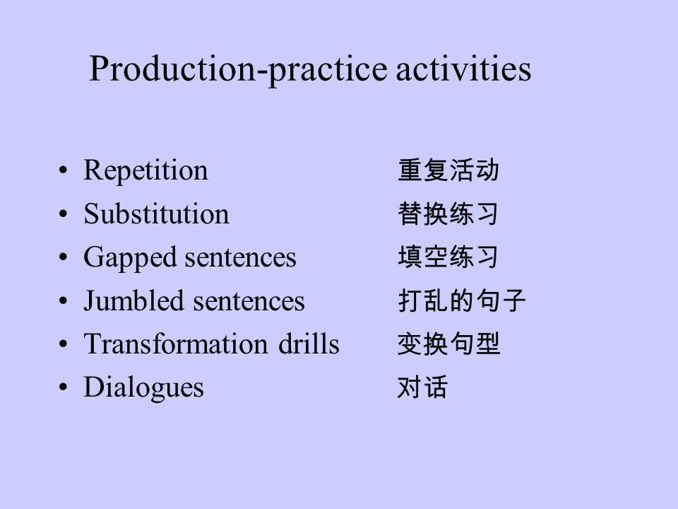 Production-practice activities