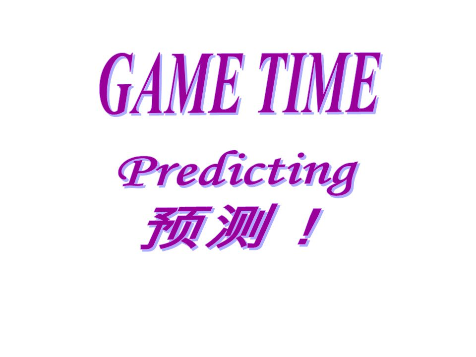 GAME TIME Predicting 预测!