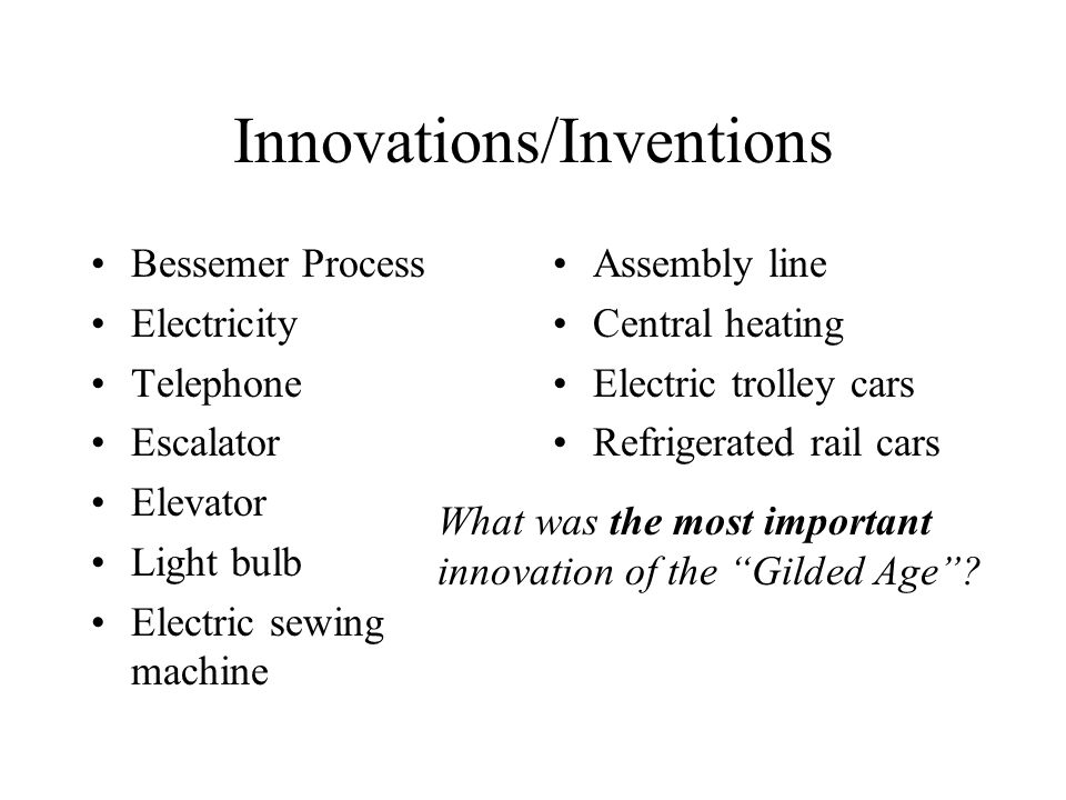 Innovations/Inventions