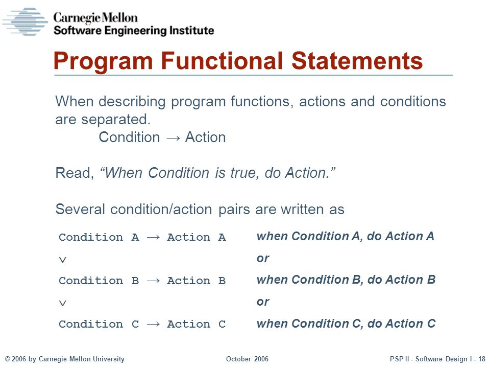 Program Functional Statements