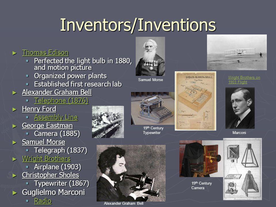 Inventors/Inventions
