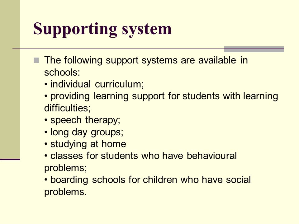 Supporting system