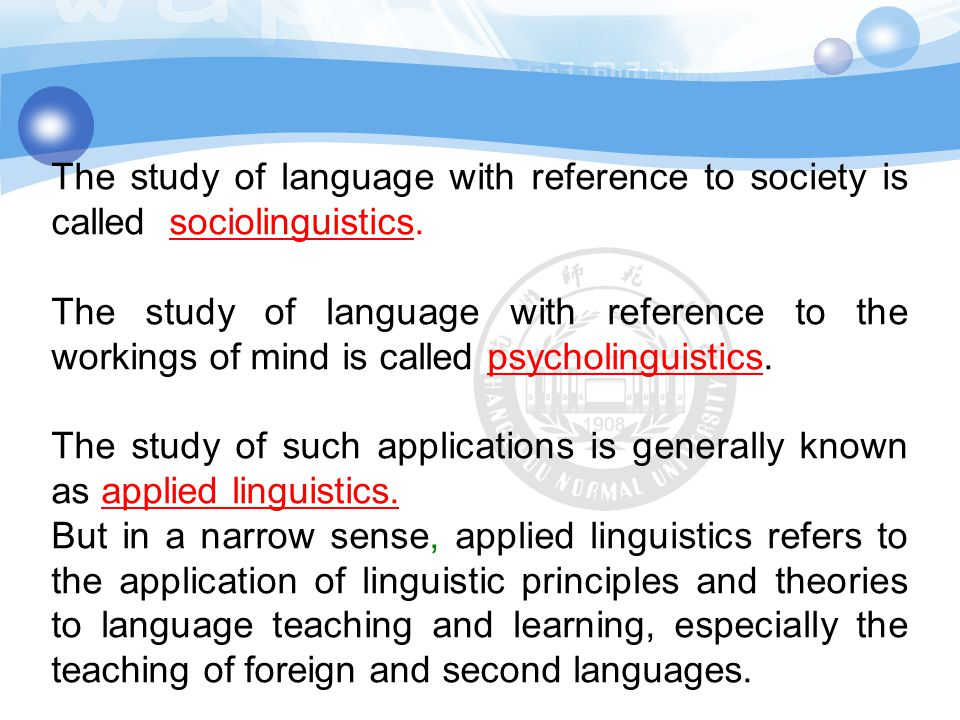 how does sociolinguistics fit into the How does the criminal justice system work there are many ways in which this prohibition has come into play in our corrections system.