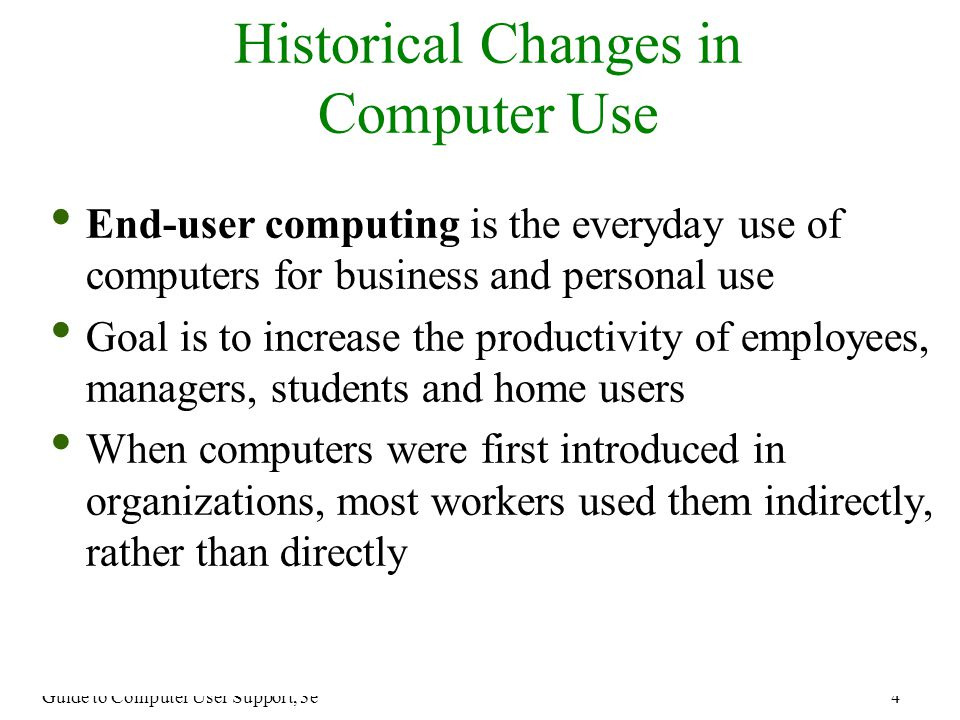 uses of computer in commerce Impacts of information technology on society in the new century  electronic commerce over the internet,  a ected by use of computers and communication technologies.