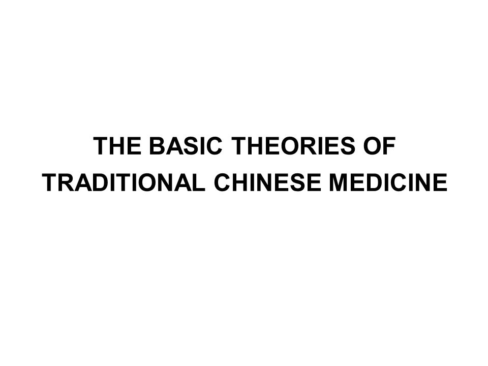 basic theories of traditional chinese medicine pdf