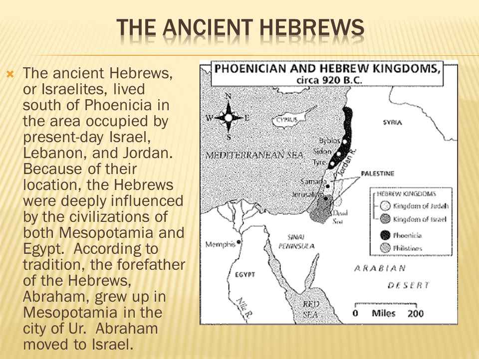 mesopotamia egypt and the hebrews Weakened by internal division in a strategically located region contested by mesopotamia and egypt, the northern the history of the ancient hebrews is the.