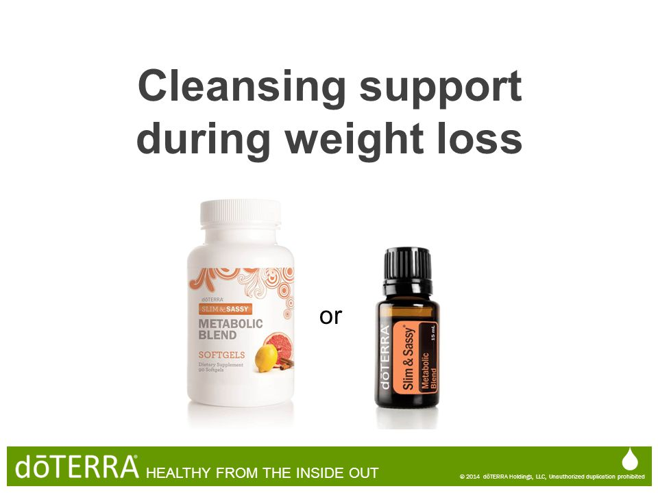 Lose weight fast urdu image 2