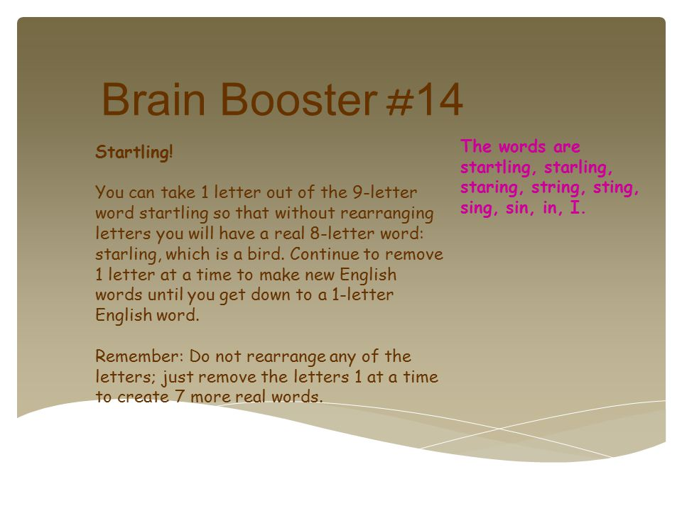 20 Long Block Brain Boosters- - ppt video online download
