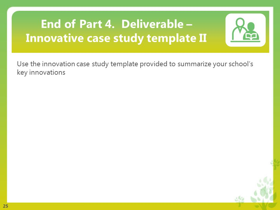 innovation court case analyses ppt