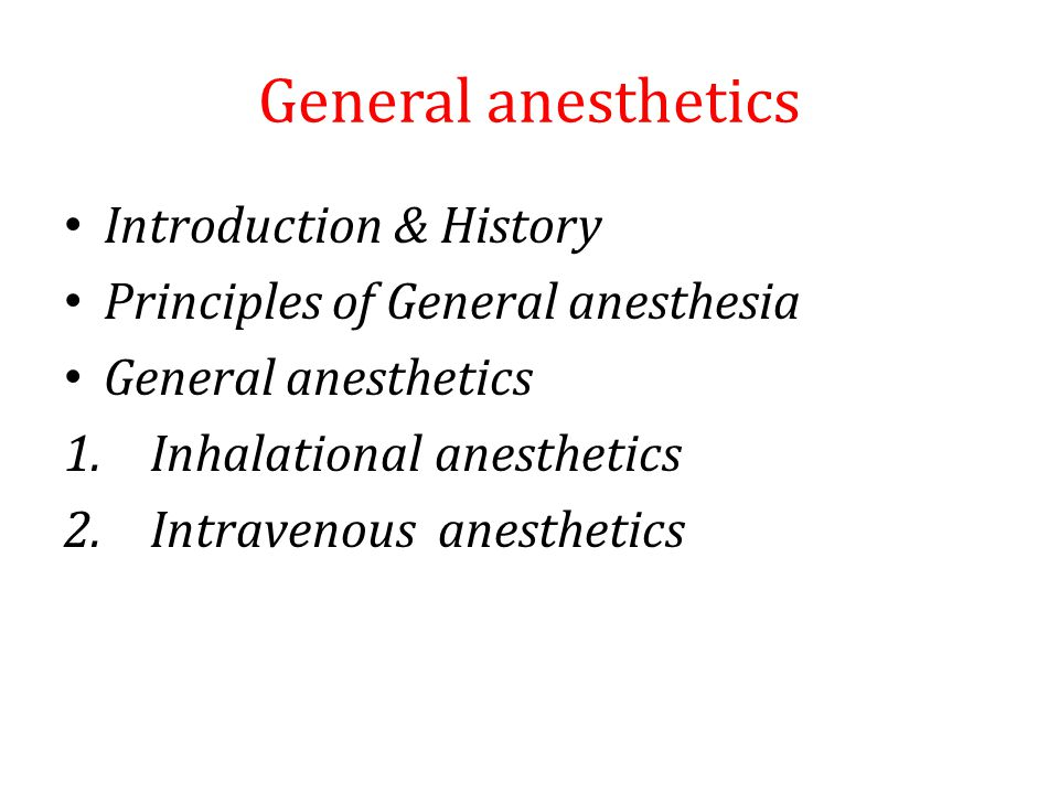 minimizing cost of volatile inhalational anesthetics biology essay Search our database of scientific publications and with volatile anesthetics it expensive due to the cost of inhalational anesthetic.
